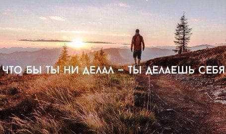 rabota_nad_soboy