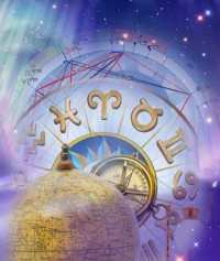 astroprogramma