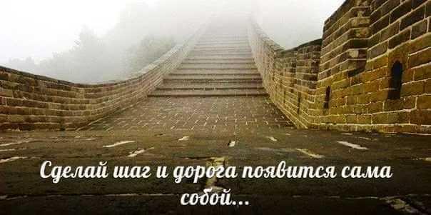 organpzaciya_gzizni