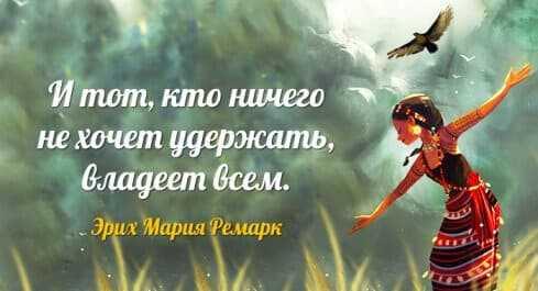 uhodi_vovremya