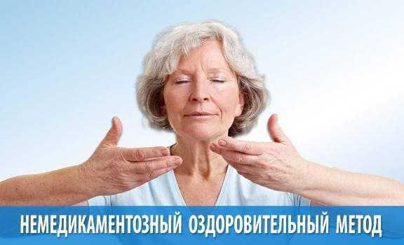 dyhaniye_zadergzki