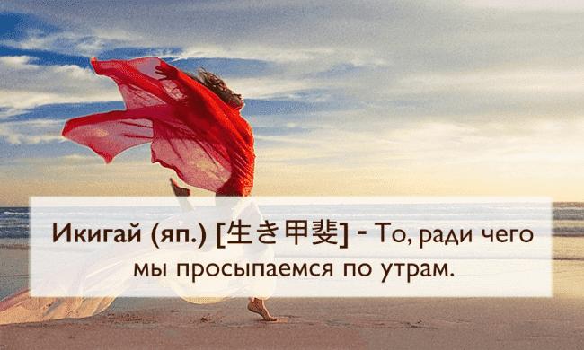 ikigay-tvoya-prichina-gzit